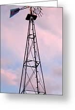 Windpump Greeting Card