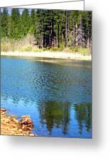 Windy Grace Lake Greeting Card