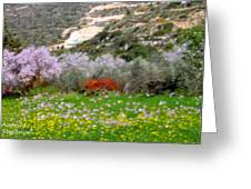 Windy Spring Day Greeting Card