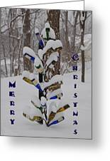 Wine Bottle Sculpture Christmas Card Greeting Card