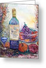 Wine Bottle Selection  Greeting Card by Anais DelaVega