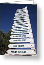 Wine Country Signs Greeting Card