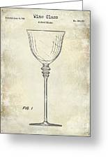 Wine Glass Patent Drawing Greeting Card
