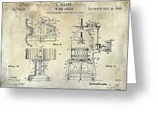 Wine Press Patent 1903 Greeting Card
