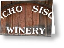 Winery Sign Greeting Card