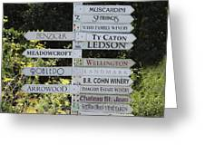 Winery Street Sign In The Sonoma California Wine Country 5d24601 Square Greeting Card