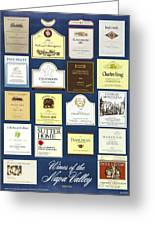Wines Of The Napa Valley - Series 2 Greeting Card