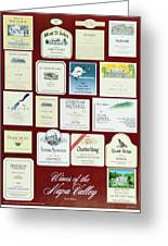 Wines Of The Napa Valley - Series 3 Greeting Card