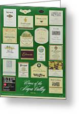 Wines Of The Napa Valley - Series 4 Greeting Card