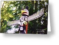 Wing Span Greeting Card