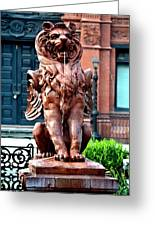 Winged Lion Fountain Greeting Card