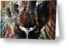 Winged Lion Greeting Card
