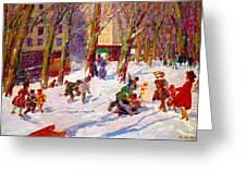 Winter High Bridge Park Greeting Card