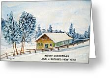 Winter Idyll With Text Greeting Card