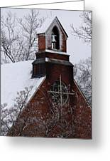Winter In Dixie Greeting Card by Vicki Tinnon