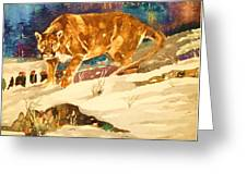 Cougar On The Prowl In Winerer Greeting Card