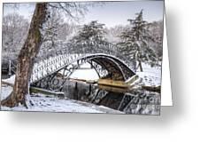 Winter Scenic Greeting Card