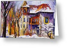 Winter Town - Palette Knife Oil Painting On Canvas By Leonid Afremov Greeting Card