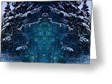 Winterscape 2 Greeting Card