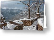 Wintertime At Hawks Nest  Greeting Card
