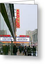 Wintry Day At The Apollo Greeting Card