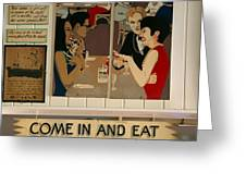 Wintzell's Oyster House Sign - Mobile Alabama Greeting Card