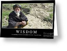 Wisdom Inspirational Quote Greeting Card by Stocktrek Images