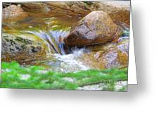 Wishing Waterfall Greeting Card