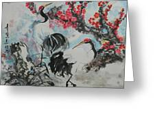 Wit The Plum Tree Greeting Card