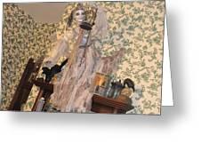 Witch Spirit At The Catfish Plantation Restaurant Greeting Card
