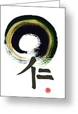 Within Benevolence - Zen Enso Greeting Card