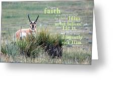Without Faith Greeting Card