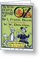 Wizard Of Oz Book Cover  1900 Greeting Card