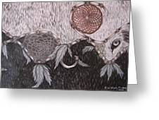 The Wolf Is Watching Greeting Card