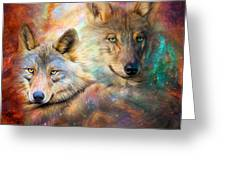 Wolf - Spirit Of The Universe Greeting Card