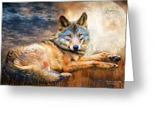 Wolf - Spirit Of Truth Greeting Card
