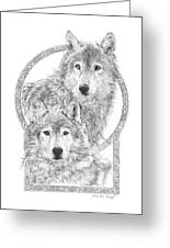 Canis Lupus II - Wolves - Mates For Life  Greeting Card