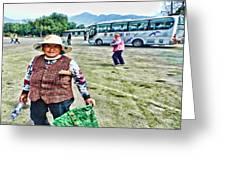 Woman In China Greeting Card