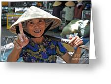 Woman Portrait At Market In Hue Greeting Card by Sami Sarkis
