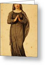 Woman Praying Greeting Card