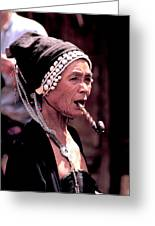 Woman Smokes Opium Pipe Greeting Card