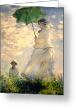 Woman With Parasol Dedication Greeting Card