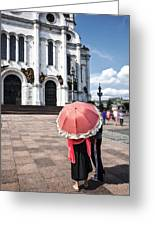 Woman With Umbrella - Moscow - Russia Greeting Card
