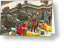 Women Get Bagmati River Holy Water From Ornate Fountains In Patan Durbar Square In Lalitpur-nepal  Greeting Card