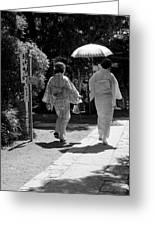 Women In Kimono Greeting Card