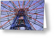 Wonder Wheel 2013 - Coney Island - Brooklyn - New York Greeting Card