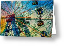 Wonder Wheel Greeting Card