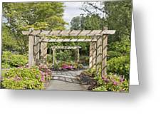 Wood Arbor Over Garden Path Greeting Card