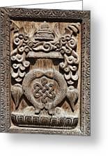 Wood Carving At Bhaktapur In Nepal Greeting Card by Robert Preston