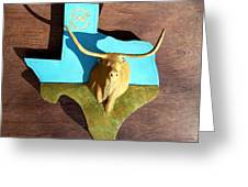 Woodcrafted Home On The Range Greeting Card by Michael Pasko